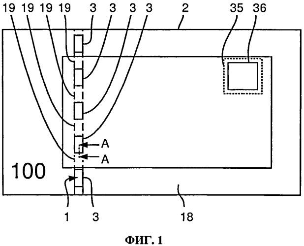 Защитный элемент для защищаемого от подделки предмета, а также защищаемый от подделки предмет с таким защитным элементом