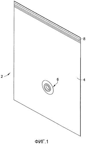 Вакуумный клапан и способ его производства