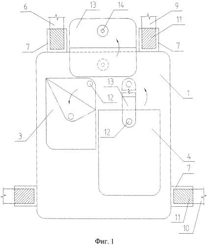Сумка для планшетного компьютера и приспособление для ношения сумки