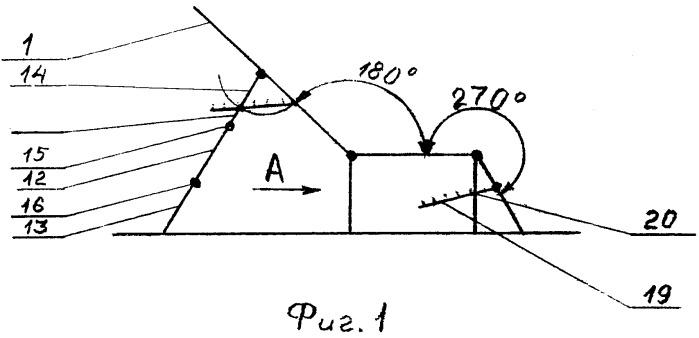 Складной шезлонг-кровать