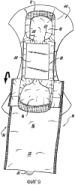 Способ упаковки впитывающего изделия и прикрепления впитывающего изделия к нижнему белью