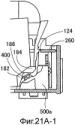 Картридж для печатающего материала и система подачи печатающего материала