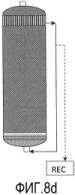 Компактный способ производства предварительно гидролизованной целлюлозы