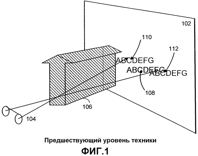 Способы и системы для представления трехмерных изображений движения с адаптивной к содержимому информацией