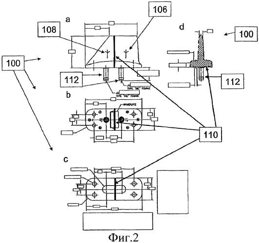 Антенное устройство и способ выбора антенны