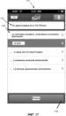 Использование текста оповещения о событии в качестве ввода в автоматизированный помощник