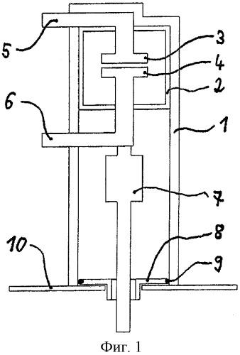 Вакуумный прерыватель для использования в цепях среднего и высокого напряжения