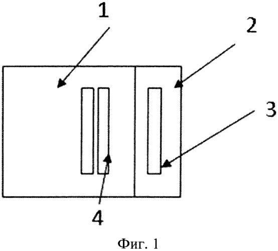 Способ обеспечения гарантированной подкритичности активной зоны быстрого реактора в условиях неопределенности ее нейтронно-физических характеристик