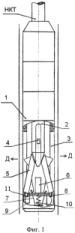 Устройство для создания перфорационных каналов в скважине и его механизм узла прошивки отверстий