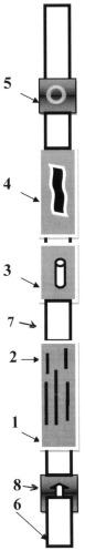 Способ обработки призабойной зоны продуктивного пласта и забоя скважины