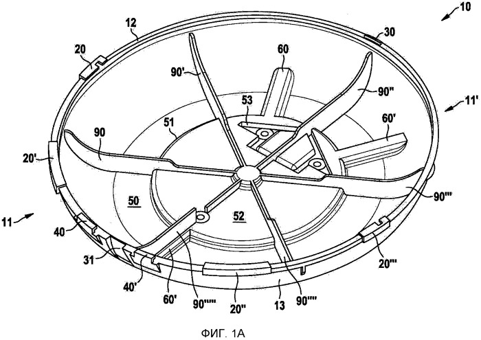 Элемент, имеющий форму половины ракушки и предназначенный для изготовления полого конструктивного элемента