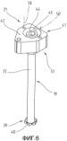 Фундаментная система для воспринимающего нагрузку размещения корпуса или по меньшей мере одного корпусного модуля автомата самообслуживания