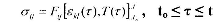 Способ оценки области линейности механических свойств материалов при деформировании