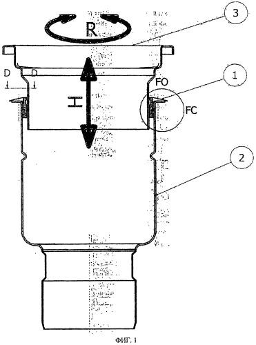 Регулируемый по высоте половой водослив с соединительным кольцом, снабженным каналом для отвода воды