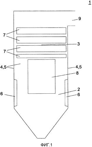 Прямоточный парогенератор для использования при температурах пара выше 650 градусов с