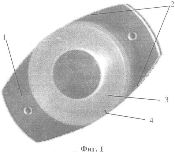 Способ визуализации сторон усечения дистального гаптического элемента интраокулярной линзы рсп-3