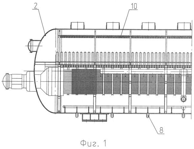 Горизонтальный парогенератор