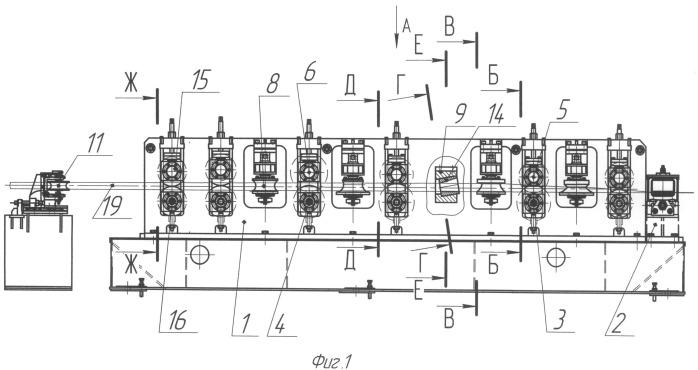 Способ и стан для производства сварных прямошовных труб