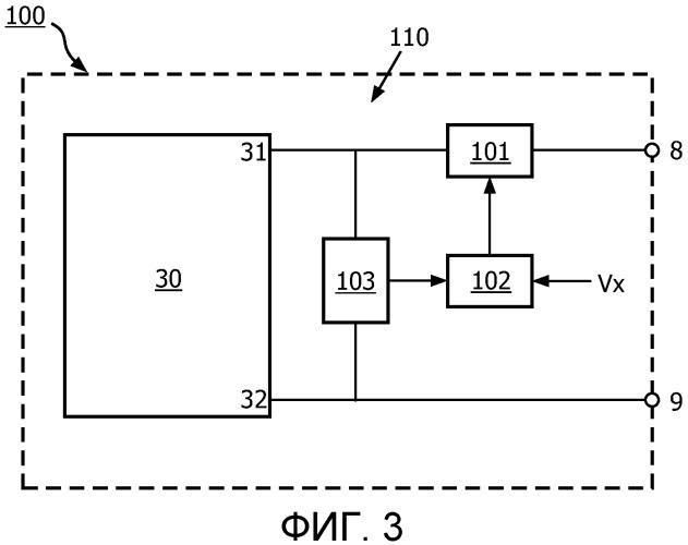 Способ и устройство для возбуждения oled-устройства