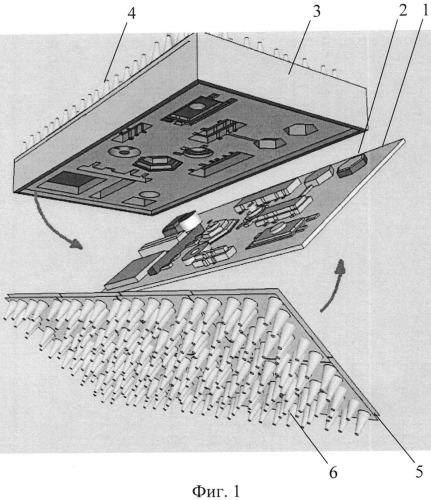 Устройство для отвода тепла от тепловыделяющих компонентов