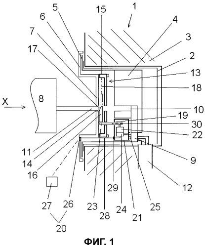 Закрывающая система для штепсельной розетки