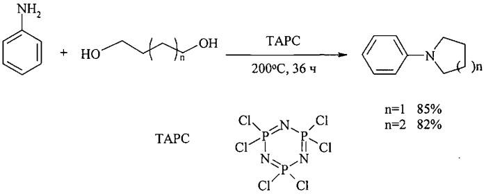 Способ получения n-арилпирролидинов и n-арилпиперидинов