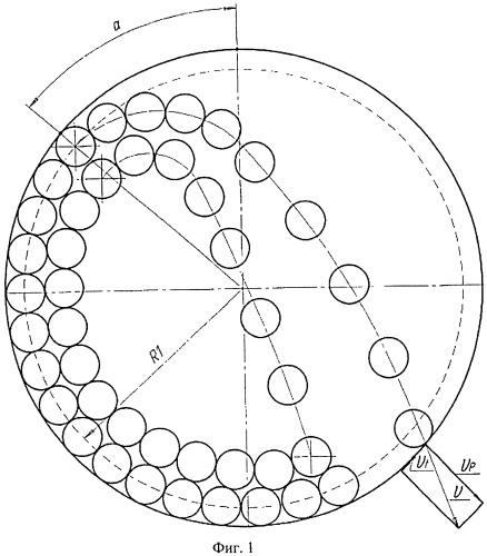Способ упрочнения поверхностей стальных футеровочных плит шаровых барабанных мельниц