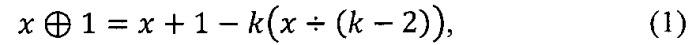 Многозначный логический элемент циклического сдвига
