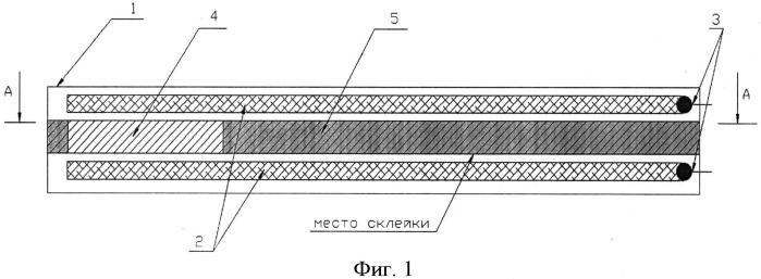 Датчик для контроля диэлектрических свойств полимерного материала