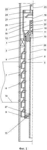 Внутрискважинный сепаратор