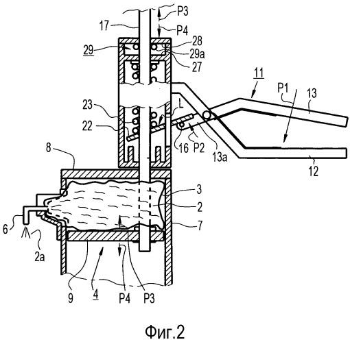 Устройство для выдачи жидких или по существу жидких продуктов из сжимаемой емкости из эластичного материала