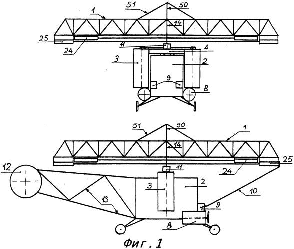 Летательный аппарат вертикального взлета
