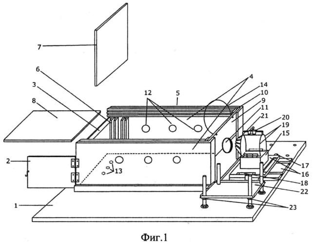 Устройство для фиксации лабораторных животных при радиологических исследованиях