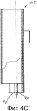 Система и способ для превращения водного раствора мочевины в пары аммиака с использованием вторичных продуктов сгорания