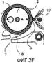 Аккумулятор энергии со смещающим механизмом и устройство переключения ответвлений обмоток под нагрузкой