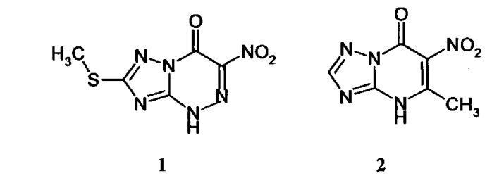 Азолоазиниевые соли фторхинолонов, обладающие антибактериальным и противовирусным действием