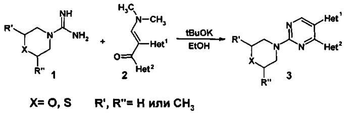 Способ получения 5-(гет)арил-4-(2-тиенил)-2-(тио)морфолилпиримидина