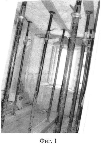 Способ управления повышением живучести многоэтажного панельного здания после взрывного воздействия и безопасности проведения ремонтно-восстановительных работ