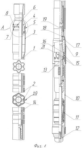 Устройство для разобщения открытого ствола скважины на отдельные участки