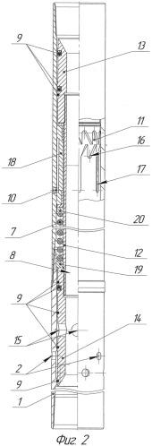 Устройство для селективного освоения и обработки многопластовой скважины или пласта, состоящего из зон с различной проницаемостью