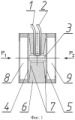 Оптический детектор разности давлений
