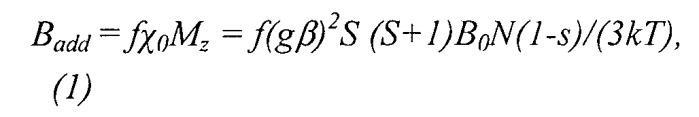 Способ определения фактора насыщения электронных переходов парамагнитной подсистемы в веществе