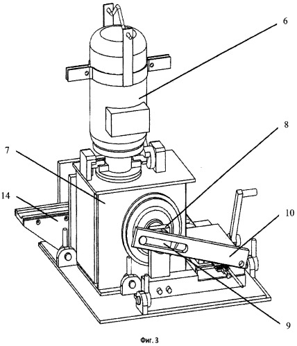 Способ извлечения из мишени плоской формы полученных в результате облучения целевых компонентов и устройство для его осуществления