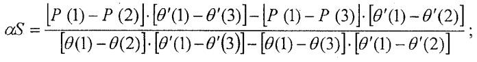 Способ измерения параметров газовых и жидких сред