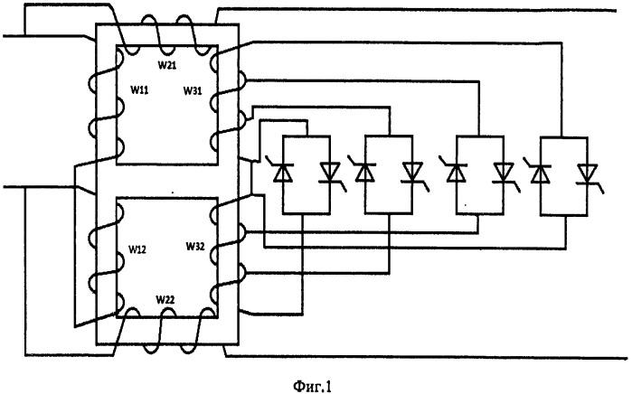 Устройство, обеспечивающее электромагнитную совместимость работы электрооборудования с регулируемым магнитным потоком