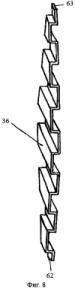Вибрационная установка для смешивания сыпучих материалов