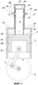 Поршневой двигатель (варианты) и корпус поршневого двигателя