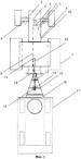 Регулятор сцепного веса колесных тракторных поездов