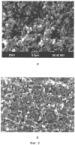 Способ достижения сочетания высоких величин твердости и трещиностойкости высокоплотных наноструктурных изделий из карбида вольфрама