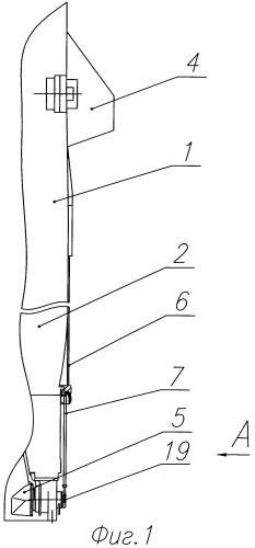 Устройство разделения ступеней двухступенчатой ракеты